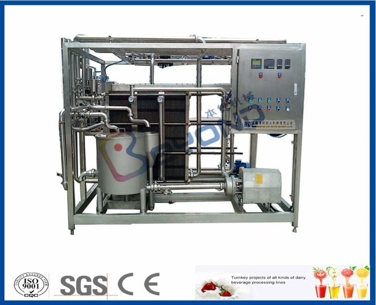 High Temperature Sterilization Uht Processing Equipment , Milk Production Plant